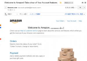 米国アマゾンから届くメール