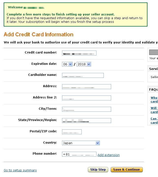 米国アマゾンクレジットカード入力画面