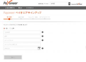 payoneer4