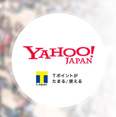 Yahooショッピングロゴ